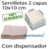 3000 servilletas nature 20x20 con dispensador mesa